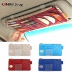 GB062 กระเป๋าใส่ของใช้ ใส่แผ่น CD,DVD สวมกับที่บังแดดรถยนต์ มี 4 สี : สีครีม , สีแดงเลือดหมู , สีฟ้า , สีกรมท่า ขนาด : กว้าง 27 x สูง 14 cm.