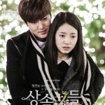 [Pre] O.S.T : The Heir Part 2 (SBS Drama) (Lee Min Ho, Park Shin Hye, Kim Woo Bin, CNBlue-Kang Min Hyuk, f(x)-Krystal, ZE:A-Hyung Sik, Kang Ha Neul)