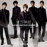 [Pre] TVXQ : The 3rd Asia Tour Concert Album - MIROTIC (2CD)