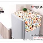 GK375 ผ้าคลุมตู้เย็นลายน่ารัก มีช่องใส่ของด้านข้าง ใช้คลุมตู้เย็น หรือ คลุมเครื่องซักผ้า ขนาด ยาว 116 * กว้าง 52 ซม.