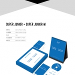 [Pre] Super Junior & Super Junior-M : 2015 SEASON'S GREETINGS
