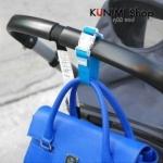 GK206 สายรัดแขวนสิ่งของอเนกประสงค์ เช่น ใช้แขวนกระเป๋า ถุงต่างๆ ขนาด ยาว 27 กว้าง 2.5 cm. มี 3 สี สีชมพู สีฟ้า สีส้ม