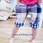 กางเกงเด็ก ลายสก๊อตโทนฟ้า ไซส์ 7