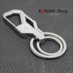 GJ017 พวงกุญแจ พกพา ดีไซน์สวย เหมาะแก่การใช้งาน ขนาด ยาว 7.8 x กว้าง 2.2 cm