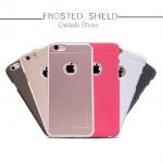 เคสฝาหลังไอโฟน 6 พลัส/6S พลัส สวยหรู รุ่น Super Frosted Shield สีโรสโกลด์ ยี่ห้อ Nillkin