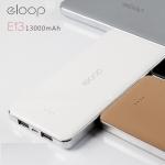 พาวเวอร์แบงค์ Eloop E13 ความจุ 13,000 Mah ของแท้ 100% ชัวร์