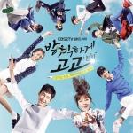 [Pre] O.S.T : Sassy Go Go (KBS Drama) (Apink - Jung Eun Ji, Lee Won Geun, VIXX - N)
