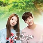 [Pre] Andante (KBS Drama) (EXO : Kim Jong In (Kai))