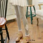 LG001 เลคกิ้งขายาว ประดับด้วยผ้าลูกไม้ช่วงปลายขา มี 2 สี เทาอ่อน ดำ