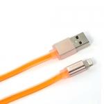 Remax สายชาร์จ สำหรับ iPhone สีส้ม