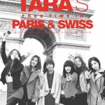[Pre] T-ara : Special Album - TARA'S Free Time In PARIS & SWISS