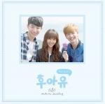[Pre] O.S.T : Who Are You - School 2015 (KBS Drama) (Nam Joo Hyuk, BTOB - Yook Sung Jae)