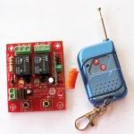 RF -2D รีโมทคอนโทรล 2 ช่อง ใช้ไฟ DC
