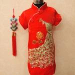 ชุดจีน กีเพ้า เด็กหญิง ปักลายนกยูง สีแดง มาใหม่