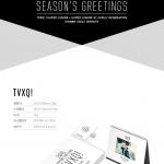 [Pre] TVXQ : 2015 SEASONS GREETINGS