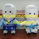 ตุ๊กตามามี่โพโค รุ่น ชุดกิโมโน มี 4 แบบ mamypoko