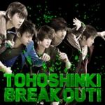 [Pre] TVXQ : Jap. 29th Single - BREAK OUT! (CD)