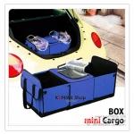 GB091 กระเป๋ากล่องใส่ของในรถยนต์ มี 3 สี น้ำเงิน แดง ดำ พับเก็บได้ มีที่เก็บของร้อน-เย็น ขนาด 60 x 28 x 31 ซม.