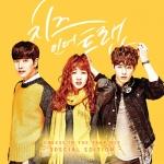 [Pre] O.S.T : Cheese In The Trap Special Edition (tvN Drama) (Park Hae Jin,Kim Go Eun,Seo Kang Joon,Nam Joo Hyuk) +Poster