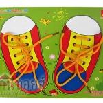 จิ๊กซอว์ไม้สอนผูกเชือกรองเท้า