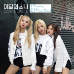 [Pre] This Month's Girl ODD EYE CIRCLE : 2nd Mini Album Repackage - Max&Match (Limited Edition) +Poster
