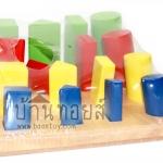 ของเล่นเสริมพัฒนาการ บล็อกแท่งไม้เรขาคณิตเรียนรู้ลำดับและรูปทรง ( Geometric Ladder)