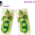 ถุงนอนเด็กแฟนซีถั่วชาเขียว ขนนุ่ม อุ่นสบาย น่ารักมาก