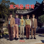 [Pre] N.Flying : 3rd Mini Album - THE HOTTEST : N.Flying +Poster