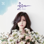 [Pre] Jeon Hyo Seoung : 2nd Mini Album - Colored (Normal Edition) +Poster