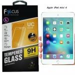 """Focus โฟกัส ฟิล์มกระจก iPad mini 4 7.9"""" (ไอแพดมินิ 4 ขนาด 7.9 นิ้ว)"""