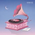 [Pre] HONEYST : 2nd Single Album - Someone to Love +Poster