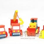 ของเล่นไม้ โมเดลรถของเล่น ชุดรถก่อสร้าง 4 คัน