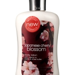 Bath and Body - Japanese Cherry Blossom Body Lotion 8 fl oz / 237 mL