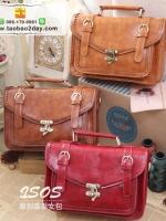 ISOS กระเป๋าสไตล์วินเทจ ลวดลายน่ารัก สวยงาม มาพร้อมดีไซด์ทันสมัยที่ไม่ซ้ำใครค่ะ