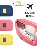 Bags in bag กระเป๋าจัดระเบียบเสื้อผ้า สำหรับเดินทาง กระเป๋าเอนกประสงค์เก็บอุปกรณ์มือถือไอทีและอื่นๆ