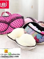 Bags in bag กระเป๋าจัดระเบียบเสื้อผ้า สำหรับเดินทาง กระเป๋าใส่ชุดชั้นใน