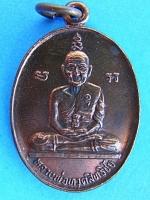 388 เหรียญหลวงพ่อทวด รุ่นสร้างพระวิหาร ปี35 ซองเดิม วัดทรายขาว