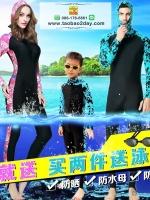 ชุดว่ายน้ำแม่ลูก คู่รัก ครอบครัว (แยกขายได้ค่ะ)