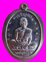 431 เหรียญหลวงพ่อคูณรุ่นเจริญพรบนเต็มองค์ บล็อคแรก หนังสือตรง กรรมการไม่ตัดปีก ๙ ฐานแตก วัดบ้านไร่