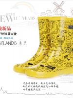 รองเท้าบูท LOSTLANDS รองเท้าบูทกันน้ำแฟชั่น สำหรับหน้าฝน ลายการ์ตูน (ตัวแทน 950บาท)