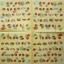 แนวภาพสัตว์ เต่าทองตัวน้อยกับหลายกิจกรรม ภาพโทนสีเหลือง เป็นภาพ 4 บล๊อค กระดาษแนพกิ้นสำหรับทำงาน เดคูพาจ Decoupage Paper Napkins ขนาด 33X33cm thumbnail 2