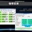 ShineDisk N306 128/256GB SSD M.2 2242 NGFF thumbnail 4