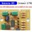 โครงงาน 2C (วงจรไฟวิ่ง 4 ช่องแบบบาร์) ใช้ไฟ 220V thumbnail 2