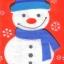 แนวภาพเทศกาล ตุ๊กตาหิมะบนพื้นสีแดง เป็นภาพ 8 บล๊อค กระดาษแนพคินสำหรับทำงาน เดคูพาจ Decoupage Paper Napkins ขนาด 21X22cm thumbnail 1