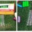 ตัวต่อเลโก้ไฟแผงวงจร ฝึกหัดต่อวงจรอิเล็คโทรนิคสำหรับเด็ก Integrated Circuit Building Blocks Electronic thumbnail 6