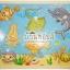 ของเล่นไม้ จิ๊กซอว์ไม้หมุดดึงภาพสัตว์ทะเล thumbnail 2