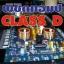 หนังสือ และ วิดีโอ เทคนิคการซ่อม เครื่องเสียงคลาส D thumbnail 5
