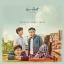 [Pre] O.S.T : The Best Hit (KBS Drama) (Yoon Si Yoon, Cha Tae Hyun, Lee Se Young) thumbnail 1