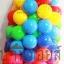 ลูกบอลสี 100 ลูก (ใส่บ้านบอล) thumbnail 1