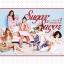 [Pre] Laboum : 2nd Single - Sugar Sugar